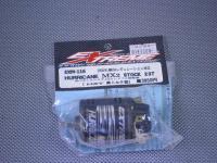 EXM-116・EXTREME HURRICANE MX2 STOCK 23T(HST 高トルク型)