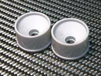 AR-110・RC Atomic Rear Dish Wheel (+3 offset) - White