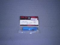 LIM-0007L・XENON製 ティーンズ バッテリージグ用シャンテ押さえ(ライトブルー)