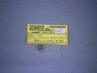 MR--056・アソシ製 リーディースペシャルカーボンブラシ(銀線コード/ラグ付)