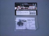 ASK-D133・3レーシング製 サクラD3用バッテリーマウント