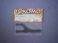 ZR-003JS・ヨコモ製 YR-4 Jシリーズ用 ナローリヤ アッパーデッキ(ショートセンターシャフト用)