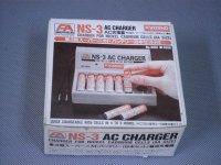 京商製 NS-3 AC充電器(単3型スーパーニカドバッテリー用)バッテリー欠品