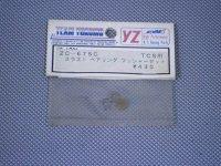ZC-675C・ヨコモ製 スラストベアリングワッシャーセット TCS用