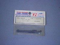 ZG-633・ヨコモ製 ブレーキカム(レバー付) YR-10GP用