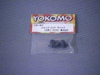 YS-8Y・ヨコモ製 ショックエンドキャップ(2個入ネジ付)