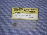 AS-897S・アソシ製 プロデフ・スパーギヤー用ベアリング
