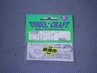 20380・トビークラフト製 TA03-38 バスタブシャシー用0.6モジュールスパーギヤー40T