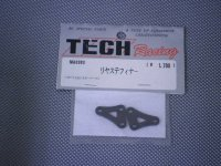 MZ0060・テック製 リヤステフナー MY02用モンスター