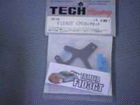 TGT130・テック製 F103GT CPCロッドセット