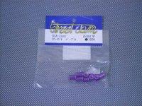 ZE0017P・ストリートジャム製 カラーセット パープル OTA-Zeon
