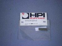 2541・HPI製 モーターメンテナンススティック