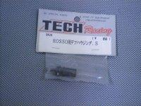 5420・テック製 ROSSSO用 デフハウジングS