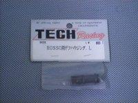 5430・テック製 ROSSSO用 デフハウジングL