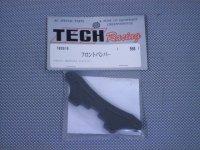 7B0010・テック製 MY07 MEDUSA EX用 フロントバンパー