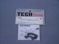 MOP080・テック製 MY02モンスター用 アッパーアームステフナーセット