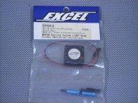 EA064LB・Excel製 モータークーリングシステム ライトブルー