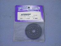 KP-222・パワーズ製 KIMBROUGH スパーギヤー(デフボール入り)64ピッチ112T