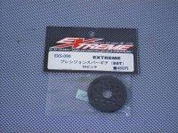 EXS-090・EXTREME製 プレシジョンスパーギヤー(90T)64ピッチ