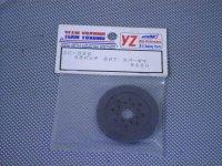 ZC-686・ヨコモ製 48P 86T スパーギヤ