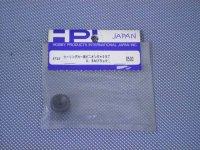 6725・HPI製 ピニオンギヤ ツーリングカー用ピニオンギヤ25T 0.6M ブラック