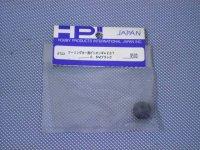 6723・HPI製 ピニオンギヤ ツーリングカー用ピニオンギヤ23T 0.6M ブラック