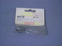 W5179・京商製 ピニオンギヤ(23-27)2スピードミッション用