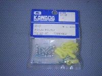 GP-07・カワダ製 ターンバックルタイロッドセット GP-10用