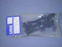 SV-08・カワダ製 プラパーツC サスアーム&ナックル