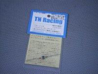 TN-118・TNレーシング製 バリヤショッキーダイオード