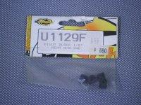 U1129F・Schumacher製 ピボットブロック 1/8 リヤ W/B 2WD