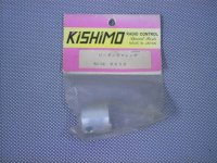 KG-34・KISHIMO製 ピニオンギヤーレンチ