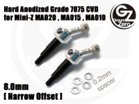GZMA020-02-08・GROUND ZERO製 Hard Anodized 7075 Universal Swing Shaft (8.0 mm) - 2 pcs