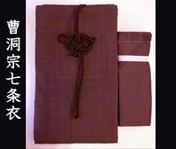 ZEN SOTO Buddhism shiti-jyoue Japanese traditional hemp 七条衣・麻