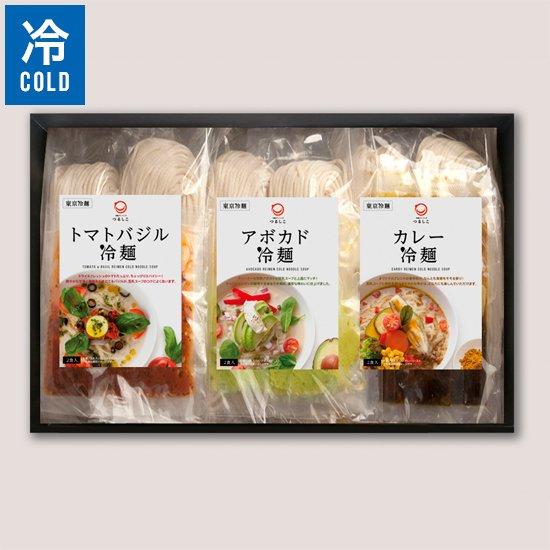 つるしこ東京冷麺セット 6食入