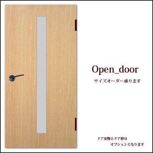 【片開きフラッシュドア】 ■1L ドア1枚/オーダーサイズ可能/ドア高さ1810mm以内/ドア幅910mm以内/ドア厚さ30~36mm以内(カラー:31 プリント合板 、窓パネル:透明ガラス3mm)