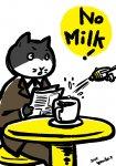milk servise (2枚組)