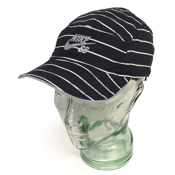 NIKE SB ナイキ スケートボーディング ボーダー柄 リバーシブルキャップ ジェットキャップ 帽子 [新品] [008]