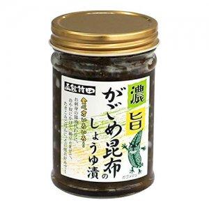 濃厚がごめ昆布の醤油漬 (160g×1個)