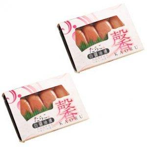 タラコ 白醤油漬【冷凍】250gあたり4〜5本 (250g×2パック)