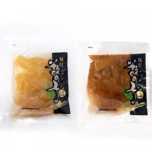 味付数の子 白醤油×2袋 黒醤油×2袋 味比べセット