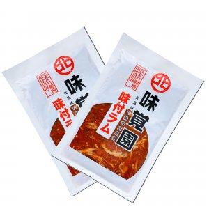 味覚園 味付ラム 400g×2袋