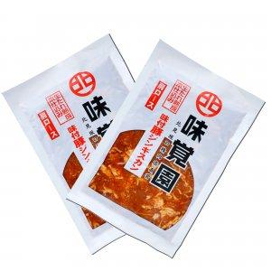 味覚園 豚ジンギスカン 450g×2袋
