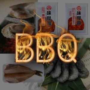 海鮮&肉のBBQセット