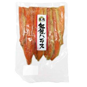紅鮭ハラス【冷凍】500gあたり5〜7本 (500g×1袋)