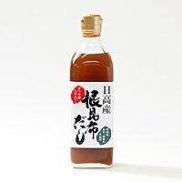 北海道のこぶだし(6本セット)