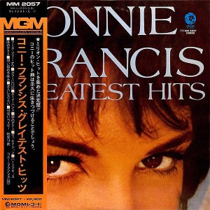 CONNIE FRANCIS / Greatest Hits [LP]