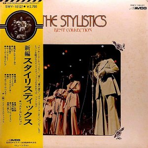 THE STYLISTICS / Best Collection [LP]