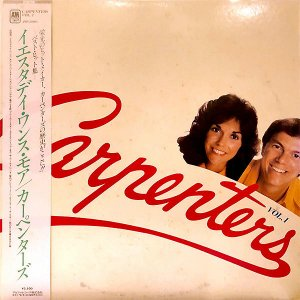 CARPENTERS / Yesterday Once More [LP]