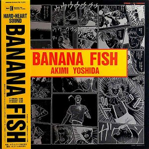 SOUNDTRACK / Banana Fish [LP]